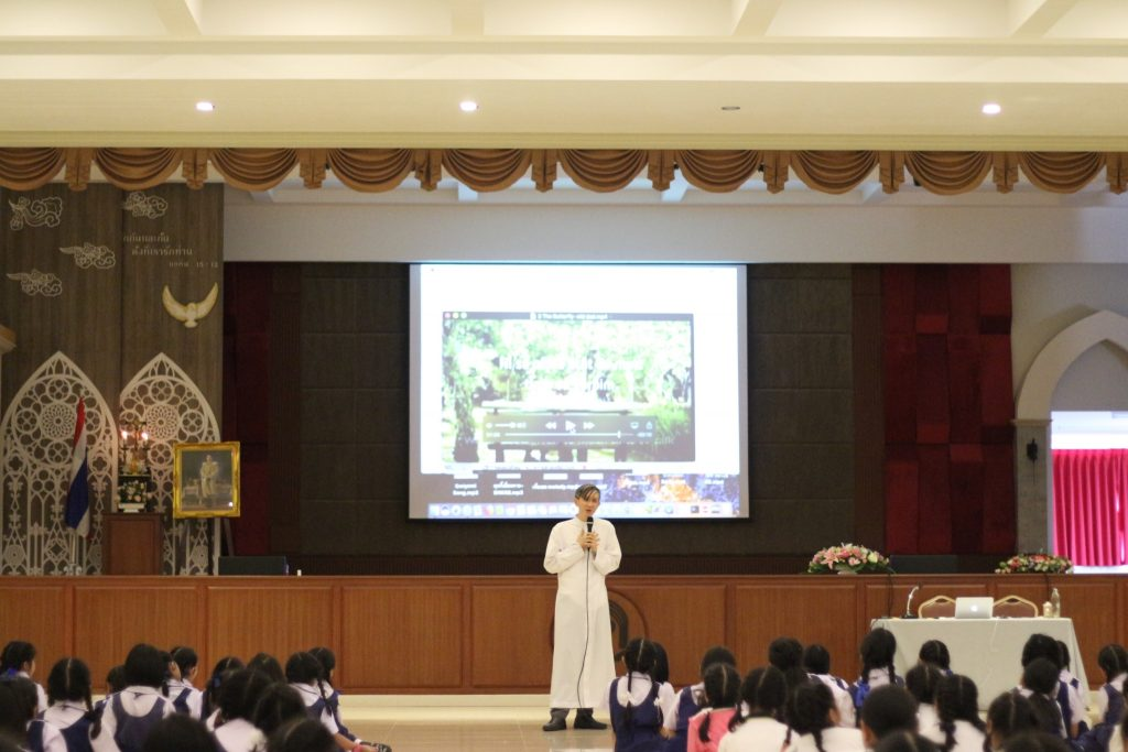 Religion Education Day 2018