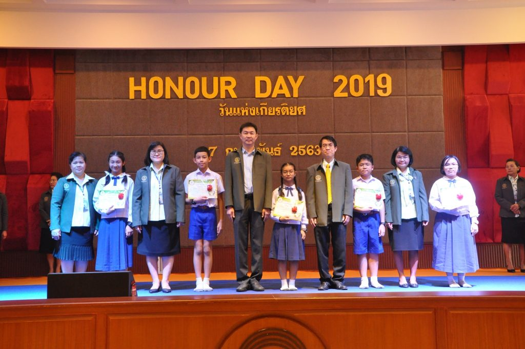 HONOUR DAY 2019