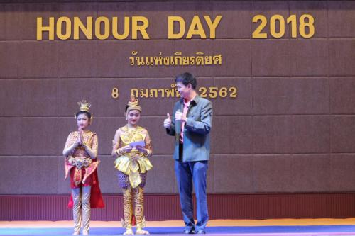 Honor Day 190208 0005