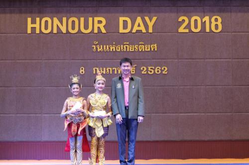 Honor Day 190208 0007