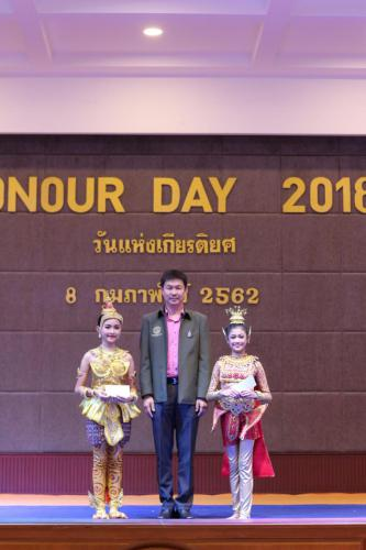 Honor Day 190208 0010