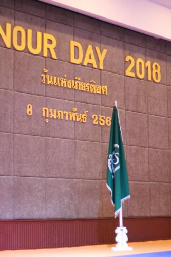 Honor Day 190208 0045